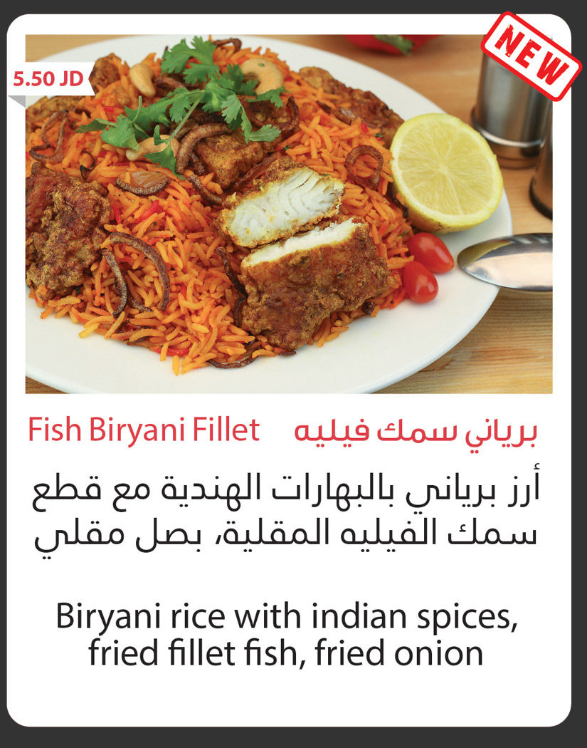 fish biryani fillet